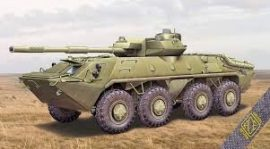 Ace Model 2S14 Zhalo-S (Sting) tank hunter