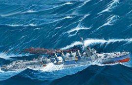 Mirage HMS 'St Albans' Allied destroyer
