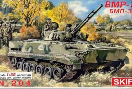 Skif BMP 3 Infantry Fighting Vehicle