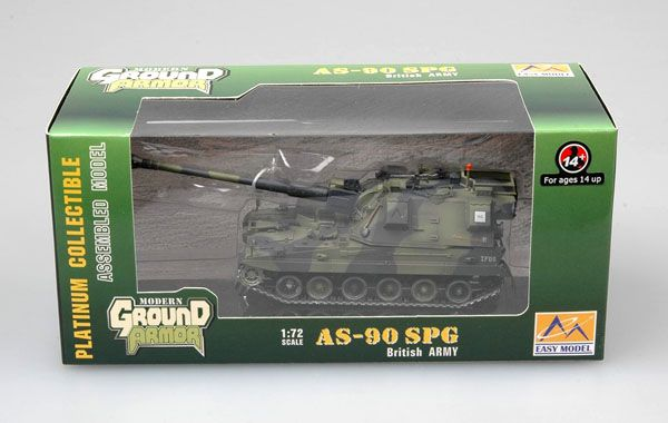 Easy Model AS-90 SPG BRITISH ARMY (IFOR)