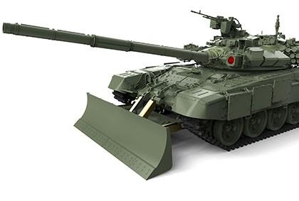 Meng Model Russian T-90 MBT W/TBD-86 TANK DOZER