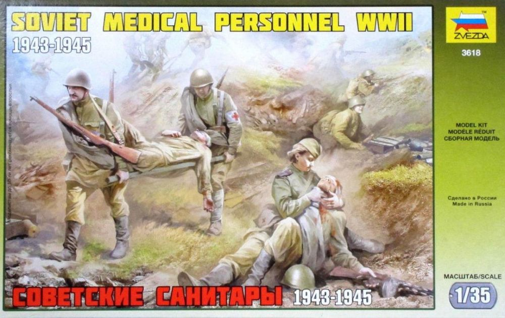 Zvezda Military Soviet Medical Personnel WWII