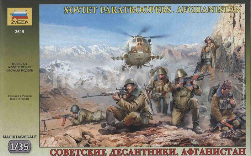 Zvezda Soviet Paratroops Afghanistan