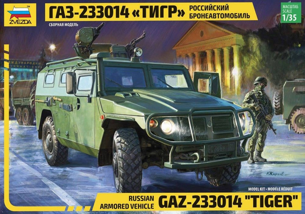 Zvezda GAZ - Tiger Russian Infantry Mobility Vehicle 4x4
