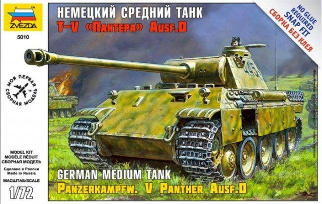 Zvezda Panzerkampfw.V Panther Ausf.D