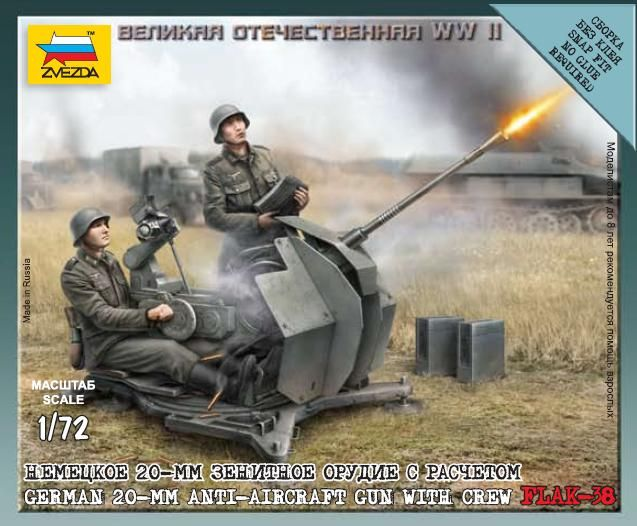 Zvezda German 2cm Flak 38 w/Crew