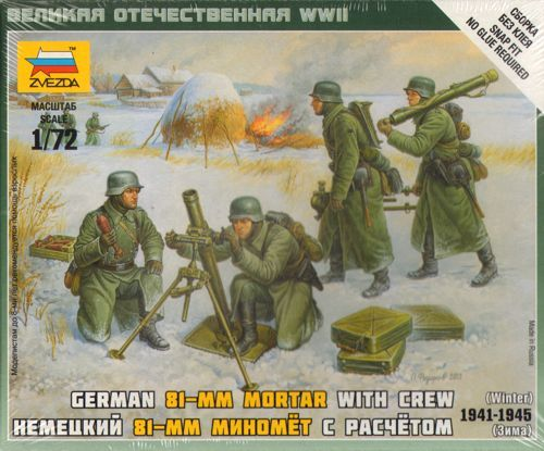 Zvezda German 80 mm Mortar w/Crew