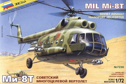Zvezda MIL Mi-8T 'Hip-B'