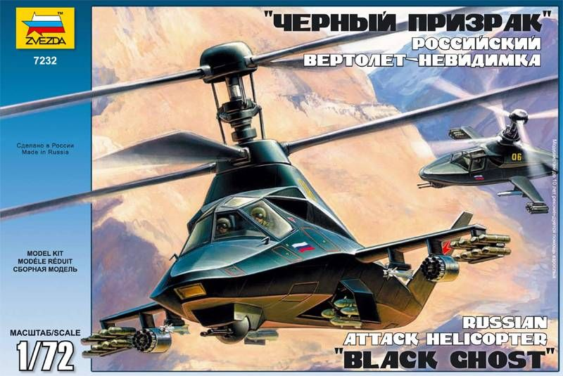 Zvezda KAMOV Ka-58 'Black Ghost' stealth helicopter