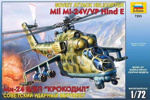 Zvezda Mil Mi-24V Hind C