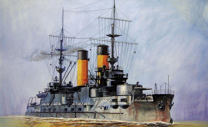Zvezda Russian Battleship Borodino