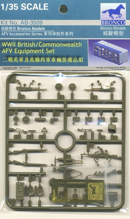 Bronco WWII British/Commonwealth AFV equipment set