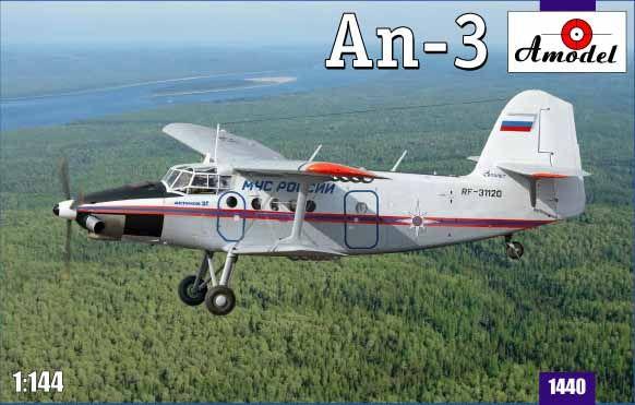 Amodel Antonov An-3 Soviet Aircraft