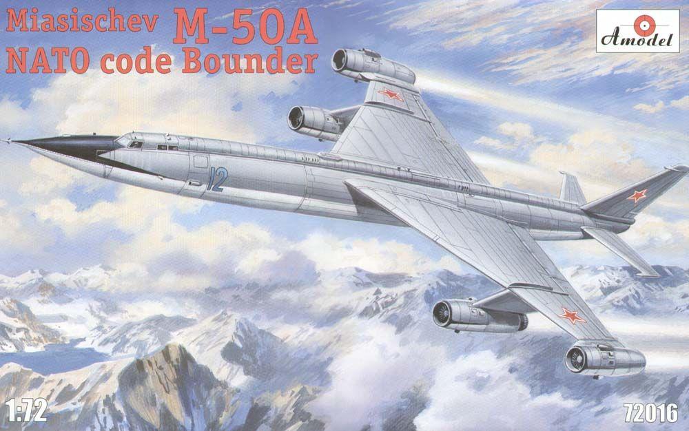 Amodel M-50