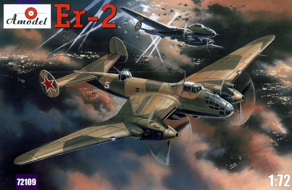 Amodel Er-2