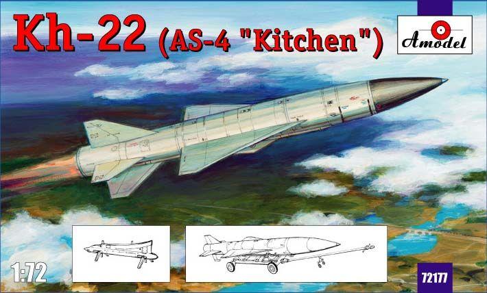 Amodel Kh-22(AS-4 'Kitchen') long-range