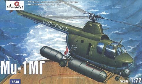 Amodel Mil Mi-1MG Soviet marine helicopter