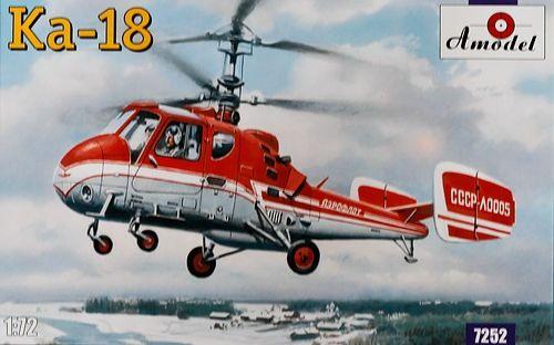 Amodel Kamov Ka-18 Soviet civil helicopter