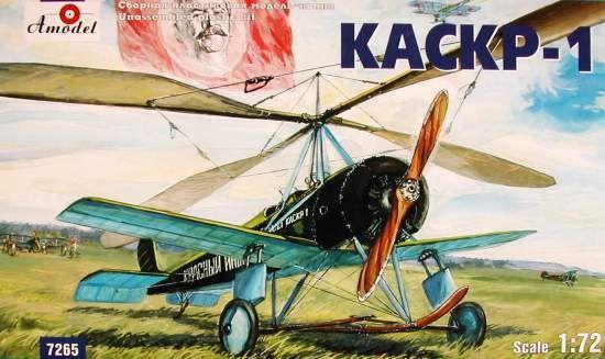 Amodel KASKR-1 Soviet autogiro
