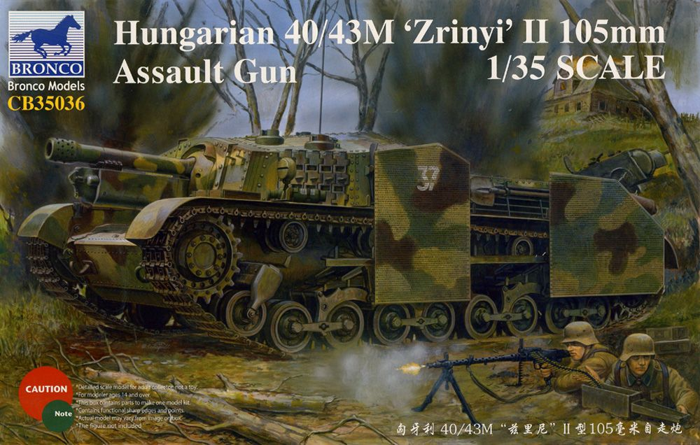 Bronco Hungarian 40/43M Zrinyi II 105mm Assault Gun