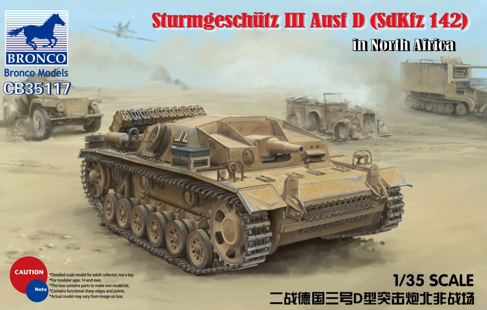 Bronco Sturmgeschütz III Ausf D (SdKfz 142) in El Alamein