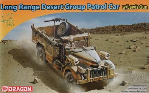 Dragon Long Range Desert Group Car