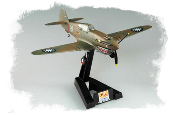 Easy Model Tomahawk 3rd SQN China