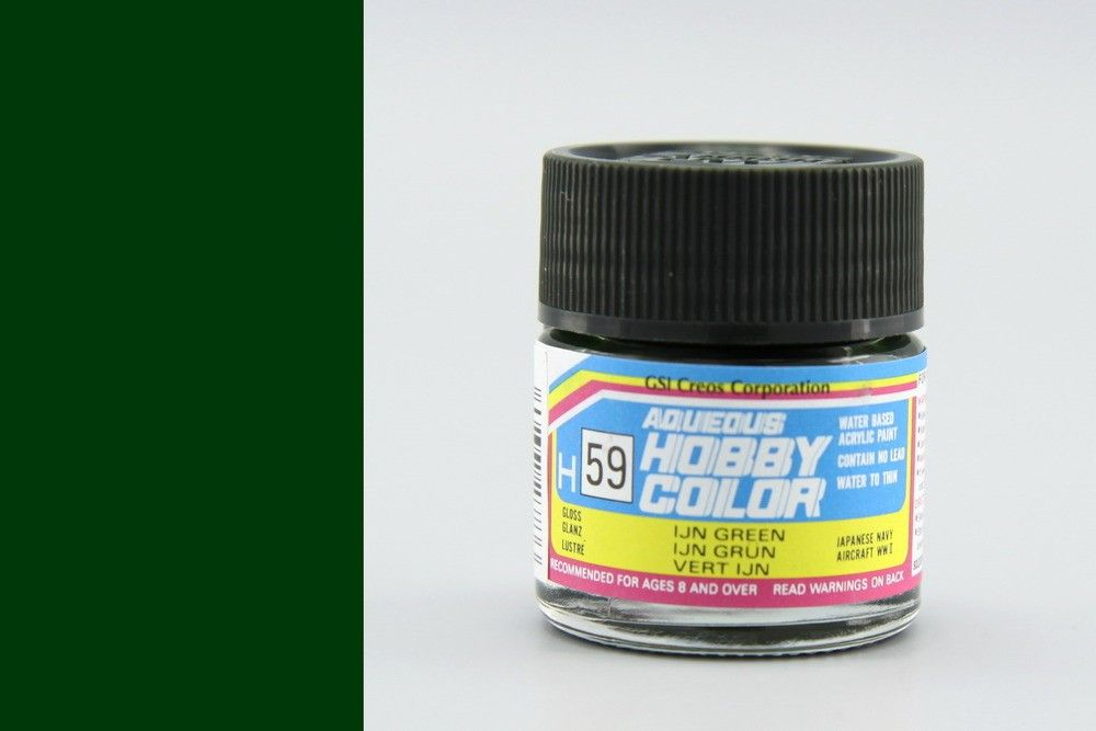 Hobby Color H59 IJN Green (fényes) - Japanese aircraft WWII