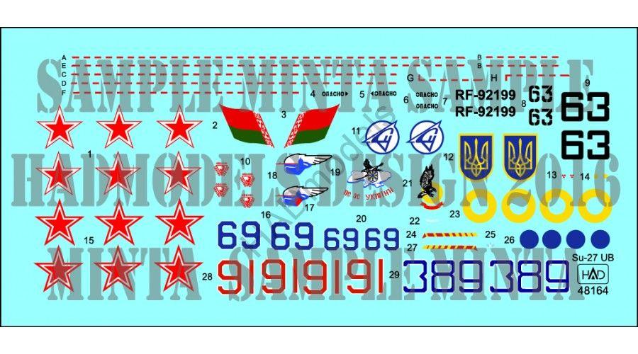 HAD Su-27 UB Flanker C