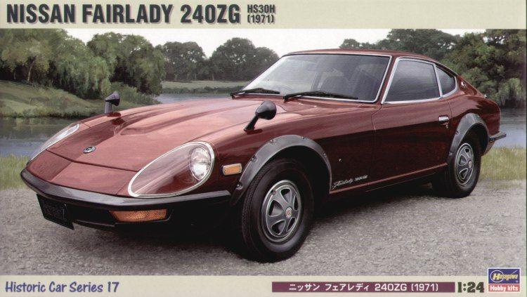 Hasegawa Nissan Fairlady 240ZG