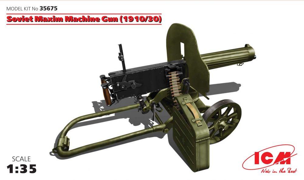 ICM Soviet Maxim Machine Gun (1910/30)