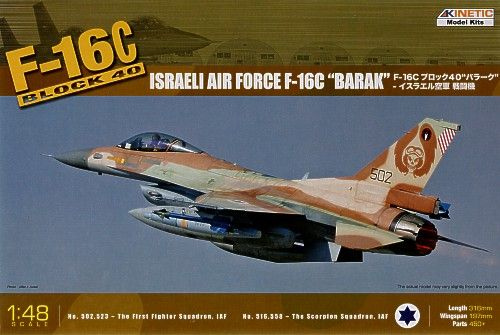Kinetic F-16C Block 40 IDF Baraka