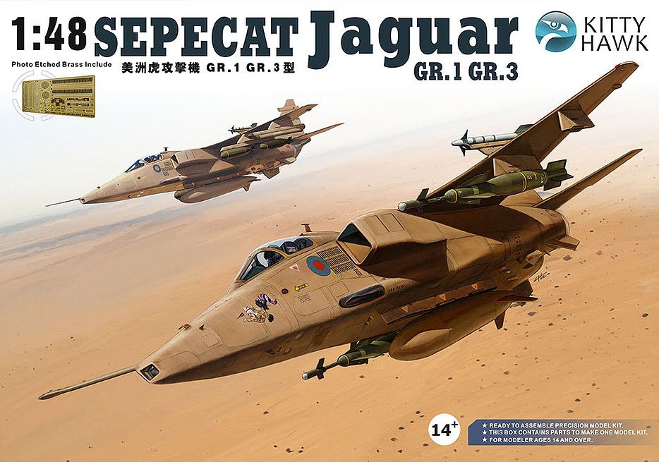 Kitty Hawk Sepecat Jaguar GR.1/GR.3