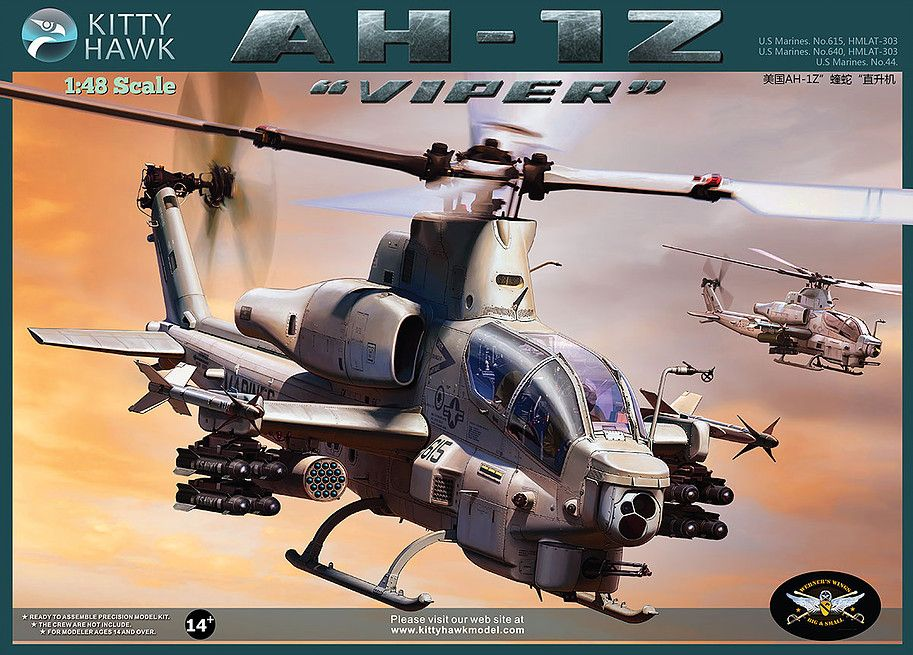 Kitty Hawk Bell AH-1Z 'Viper'