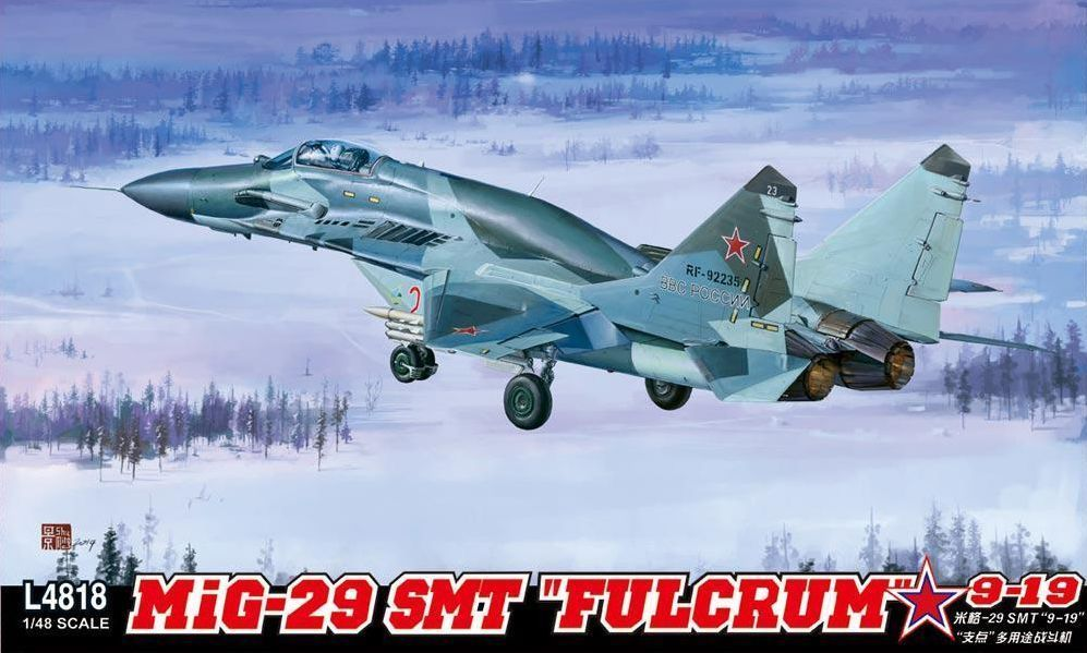 Great Wall Hobby MiG-29 SMT Fulcrum