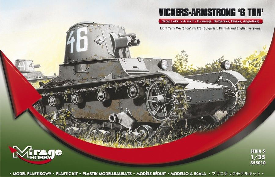 Mirage Vickers Armstrong 6ton mk F/B Light tank