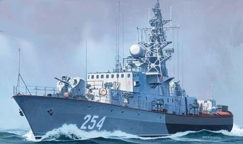 Mirage MPK 254 Pauk I Guardship KGB