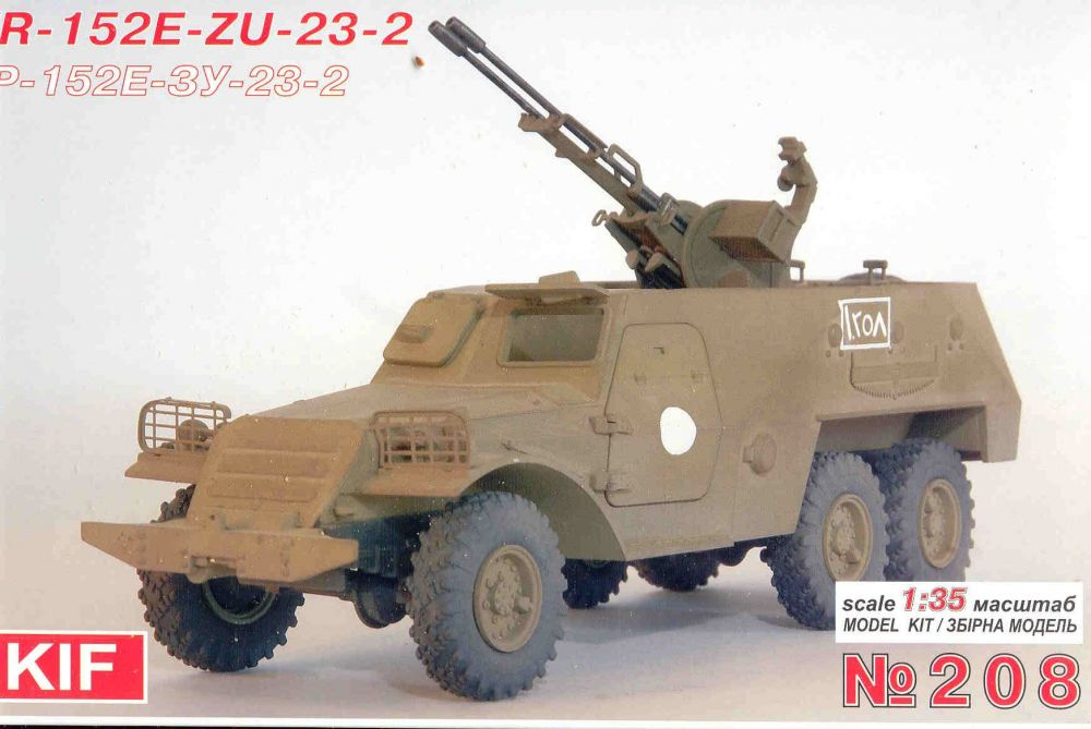 Skif BTR-152E with ZU-23-2