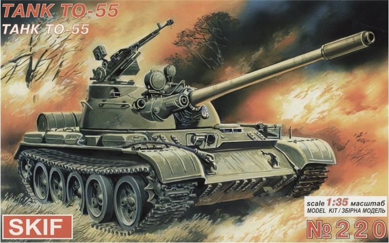 Skif TO-55 Flamm-Panzer