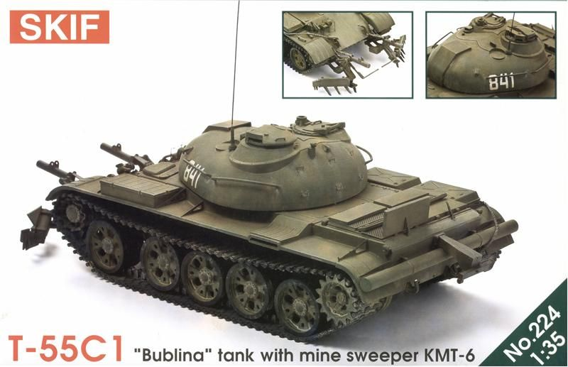 Skif T-55 'Bublina' tank with mine sweeper