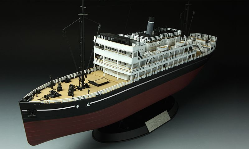 Meng Model The Crossing