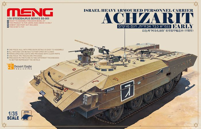 Meng Model Israel Heavy Armoured Personnel Carrier Achzarit Early