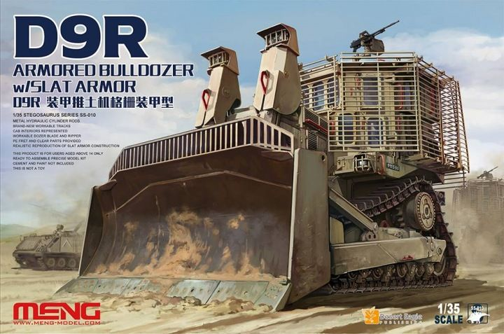 Meng Model D9R Armored Bulldozer W/Slat Armor