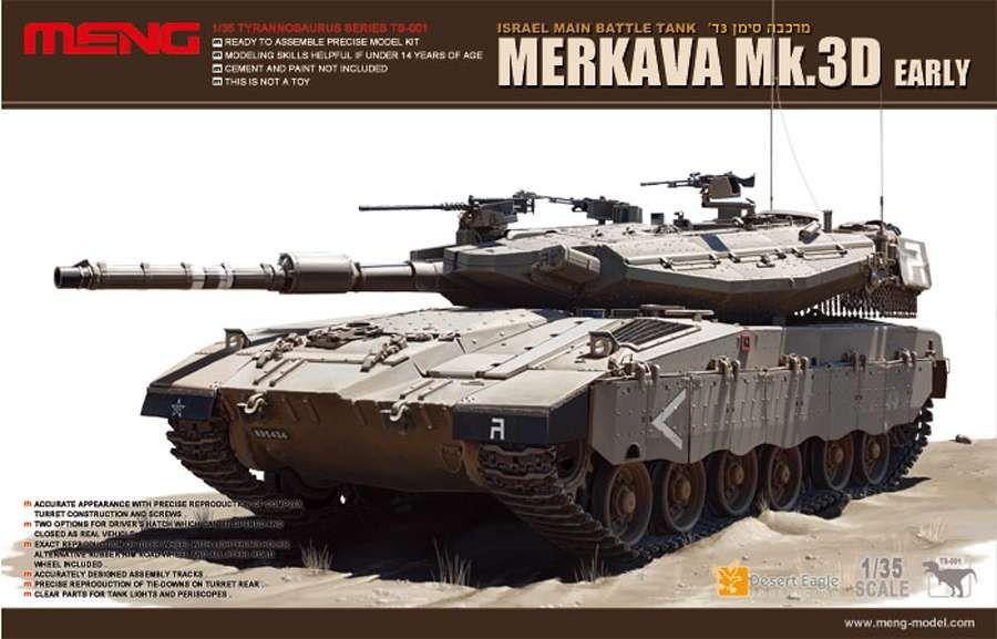 Meng Model Merkava Mk.3D