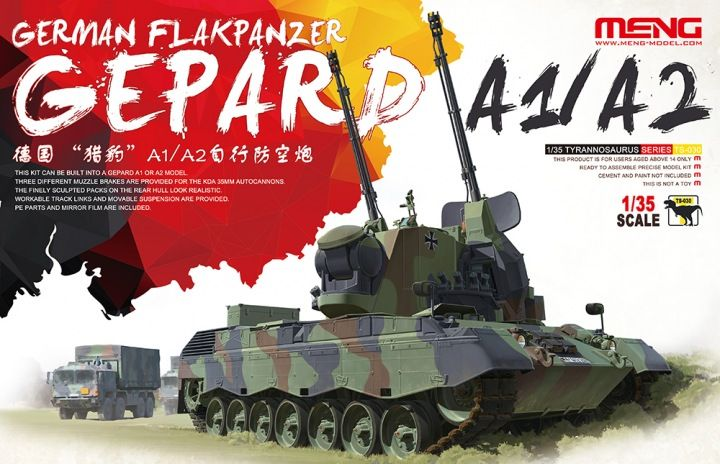 Meng Model German Flakpanzer Gepard A1/A2