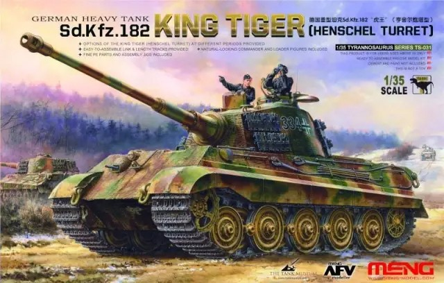 Meng Model Geman Sd.Kfz.182 King Tiger (Henschel Turret)