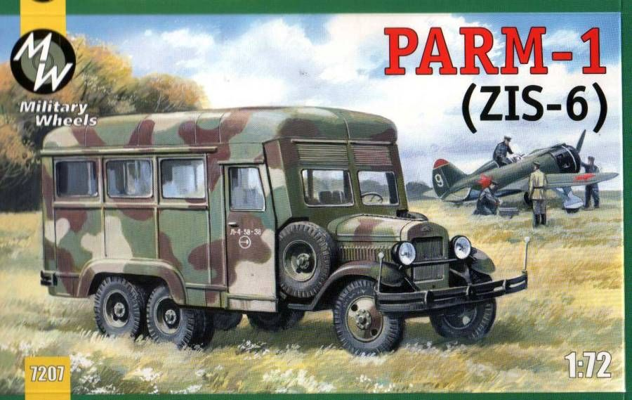 Military Wheels PARM-1