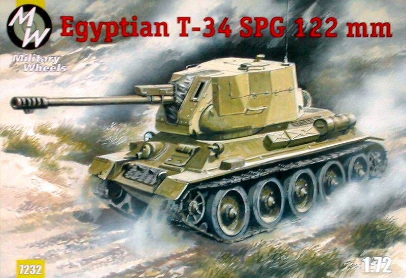 Military Wheels T-34-122 Egypt Army