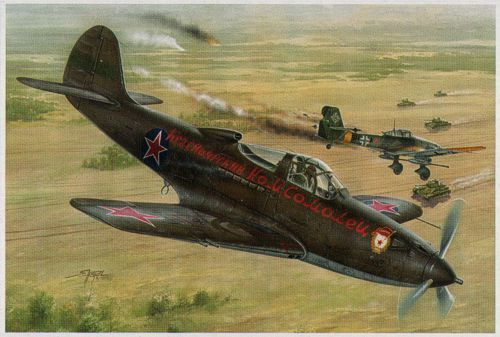 "Special Hobby P-39 ""Soviet Guard Regiments"""