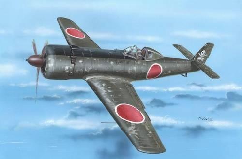 """Special Hobby Nakajima Ki-115 """"Battle of Tokio 1946"""""""